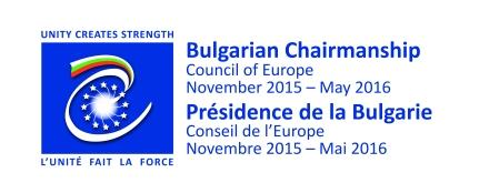 BulgarianChairmanship logo v1